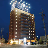 ABホテル岡崎 写真