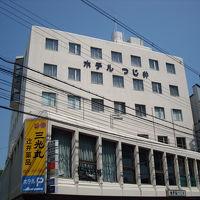 ビジネスホテル つじ井 写真
