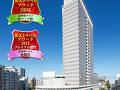 ホテルマイステイズプレミア札幌パーク 写真