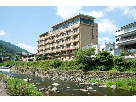 箱根湯本温泉 箱根水明荘 写真