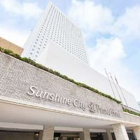 サンシャインシティプリンスホテル 写真