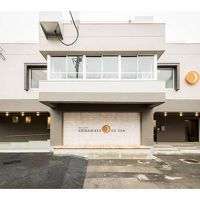 Shibamata FU-TEN Bed and Local 写真