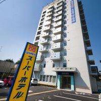 天然温泉「葵の湯」スーパーホテル岡崎 写真