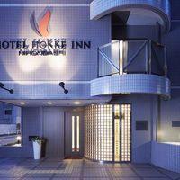 ホテル法華イン東京日本橋 写真