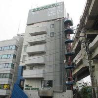 東京木場ホテル 写真