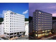 ホテル ウエストコート奄美