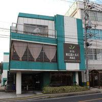 ホテル東広島ヒルズ 西条店 (BBHホテルグループ) 写真
