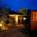 草屋根の宿 龍のひげ/別邸 ゆむた 写真
