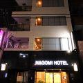 NAGOMI HOTEL 写真