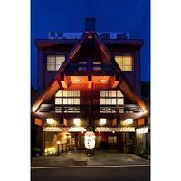 民話の宿 荒澤屋旅館  写真
