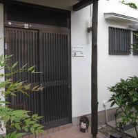 えんまんゲストハウス大阪 写真