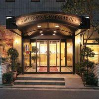 新大阪ステーションホテル 写真