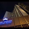 ホテルマイステイズ五反田駅前 写真