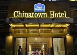 ベスト ウェスタン チャイナタウン ホテル 写真