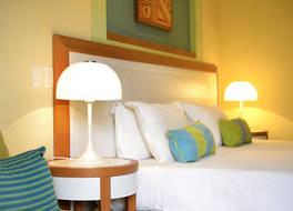 ペスタナ サン ルイス ホテル 写真