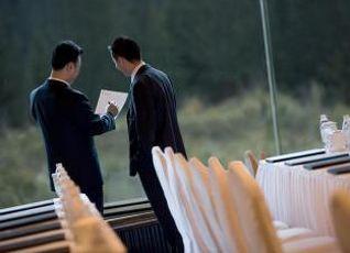 インターコンチネンタル 九寨 パラダイス 写真