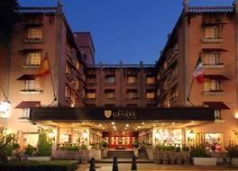 ホテル ジュネーブ シウダッド デ メヒコ