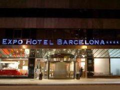 エクスポ ホテル