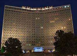 ホテル ウズベキスタン 写真