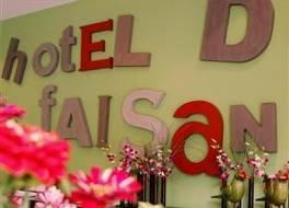 ホテル ドゥ ファイサン
