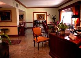 インターコンチネンタル タマナコ カラカス ホテル 写真