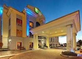 Holiday Inn Express Trincity