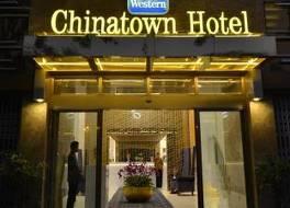 ベスト ウェスタン チャイナタウン ホテル