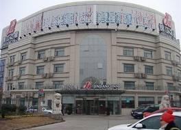 ジンジャン イン 上海 ホンチャオ フチンピン ロード (錦江之星 上海滬青平公路店) 写真