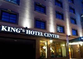 キングス ホテル センター