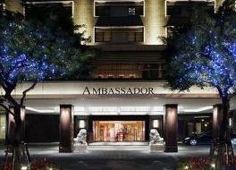 アンバサダー ホテル タイペイ
