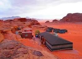ベドゥイン メディテーション キャンプ