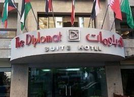 ザ ディプロマット スイート ホテル 写真
