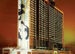 パンダ ホテル