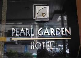パール ガーデン ホテル