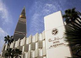 アル コザマ ホテル