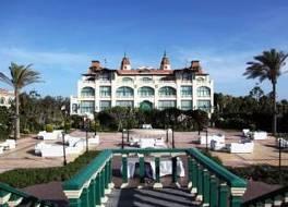 エル サラムレク パレス ホテル & カジノ