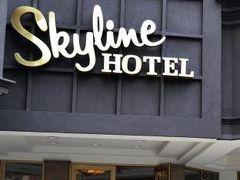 スカイライン ホテル