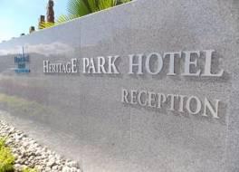 ヘリテージ パーク ホテル ホナリア 写真