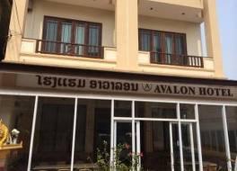 アバロン ホテル