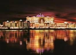 エミレーツ パレス ホテル 写真