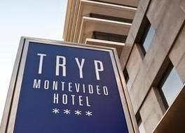 トリップ モンテビデオ ホテル