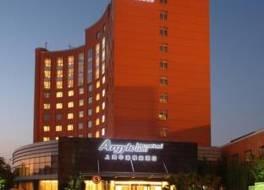 アーガイル インターナショナル エアポート ホテル シャンハイ
