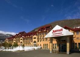 マリオット ツァグカゾール ホテル