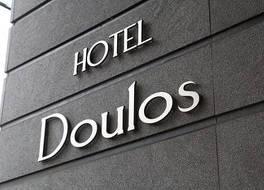 ドロス ホテル