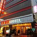 写真:ドラマンコ ホテル