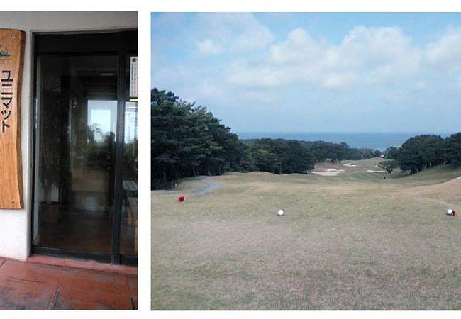 ユニマット沖縄ゴルフ倶楽部