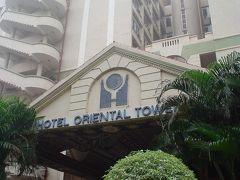 ホテル オリエンタル タワーズ 写真