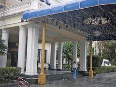 Oreanda Premier Hotel 写真