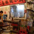 写真:七喜粥麺小厨