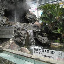 駅前の足湯